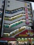 Un immeuble dans Akihabara, la cité électrique de Tokyo