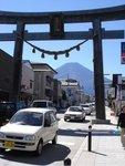 Fujiyoshida - Vue sur le mont Fuji