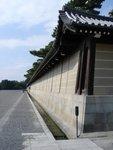 Kyoto - Murs conservant les mystères du Palais Impérial