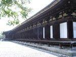 Kyoto - Sanju-Sangen-Do