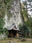 Kyushu - Temple à flanc de montagne